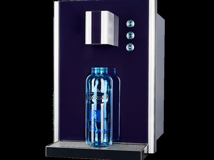 Wasserspender piu aqua 401